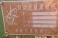 河北沧州出售二手闪蒸干燥机