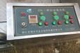 河北石家庄回收二手无机盐蒸发器