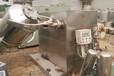 天津出售二手强制循环蒸发器