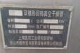 河北邢臺出售二手拉板壓濾機