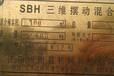 河北邢台回收二手流化床烘干机