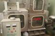 天津出售二手流化床烘干机