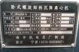 河北秦皇岛回收二手冻干机