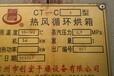 河北沧州出售二手提取罐