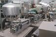 天津出售二手锥形干燥机