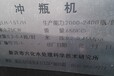 河北邢台出售二手闪蒸干燥机