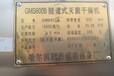 河北秦皇岛二手煤泥滚筒烘干机