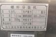 河北邯郸出售二手虹吸式刮刀离心机