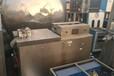河北邯郸出售二手研磨机