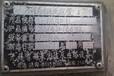 陕西榆林回收3T-5T不锈钢反应釜