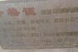 吉林白山高价回收夹层锅