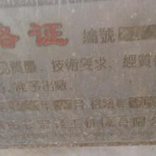 贵州黔南布依族苗族自治州低价出售夹层锅