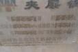 吉林四平高价回收夹层锅