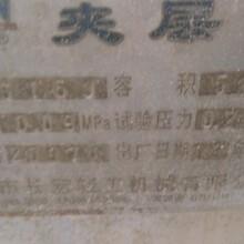 安徽池州高价回收杀菌锅