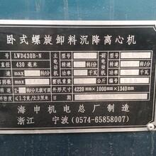 浙江湖州低价出售夹层锅