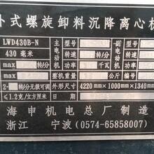 四川雅安低价出售杀菌锅