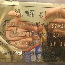 湖北咸宁二手双锥回转干燥机图片