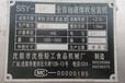 广东江门高价回收食品生产线