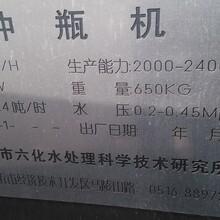 安徽铜陵二手三维混合机图片