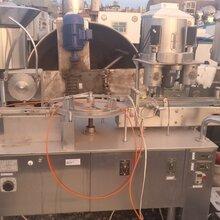 安徽淮南二手有機酸鹽蒸發器圖片