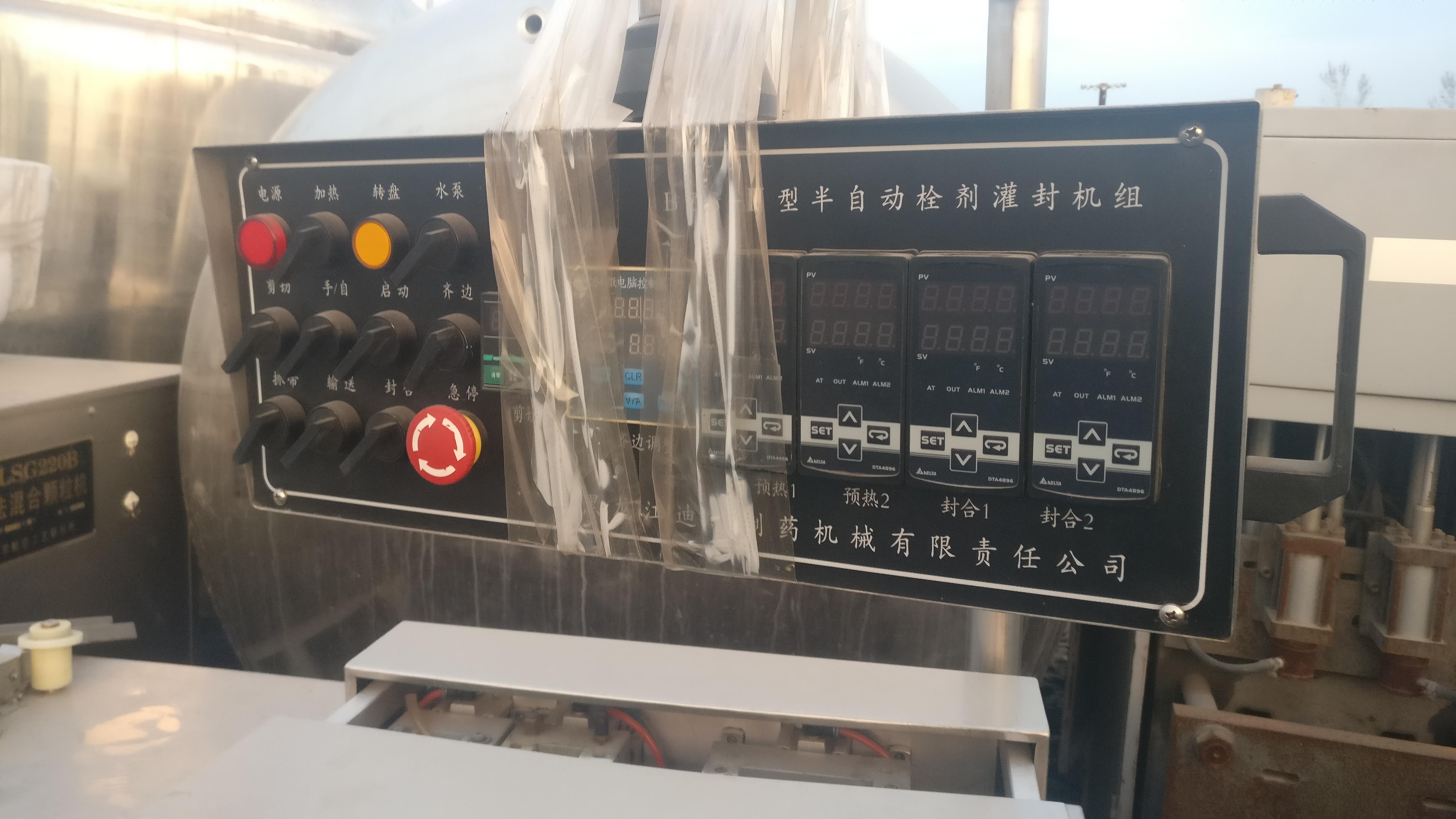 湖南株洲二手植物油分离机
