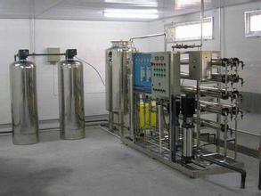 低价出售1-100吨反渗透水处理设备