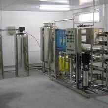 低价出售1-100吨反渗透水处理设备图片