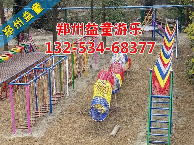 儿童游乐设施图片
