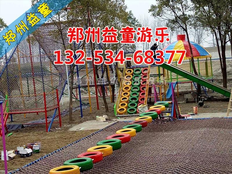 儿童乐园游乐设施图片