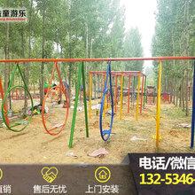 兒童戶外拓展游樂設備