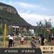 儿童户外拓展训练设备体能乐园项目景区体验型游乐设备