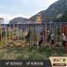 景區拓展訓練設備戶外拓展項目開發益童游樂