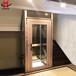 家用電梯廠家定制別墅液壓電梯二三四層簡易微型電梯