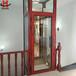 雙河SHJX定制家用小型液壓簡易別墅三四層觀光電梯
