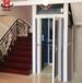 雙河家用電梯直銷液壓簡易電梯二三四層別墅靜音電梯
