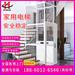 双河家用液压小型简易电梯别墅电梯二三四层家庭电梯