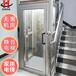 雙河電梯直銷家用二三四層別墅小型液壓簡易電梯