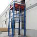 雙河機械SHJX液壓升降貨梯載重2噸升高6米