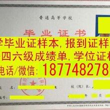 桂林电子科技大学毕业证模板