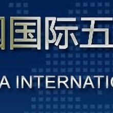 2018年上海五金工具展