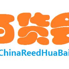 2018中国国际日用品展