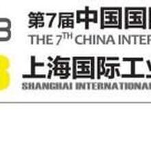 2018上海自动化及机器人展