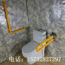 老年公寓無障礙衛生間扶手馬桶坐便器扶手洗手盆安全抓桿廠家直銷