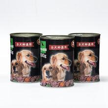 珍伴牌600克宠物罐头狗罐头出口日本牛肉蔬菜口味