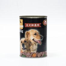 珍伴600g宠物罐头狗罐头出口日本鸡肉蔬菜口味