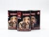 珍伴600g宠物罐头狗罐头出口日本牛肉口味