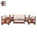 941红木家具-祥云沙发安哥拉紫檀六件套七件套