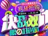 941红木网,决战双十一疯狂抢购!惠不可挡!!