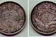 莆田城厢哪里鉴定古钱币