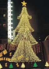 圣诞树织造出售厂家